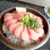 UNI Bluefin tuna Salmon Don